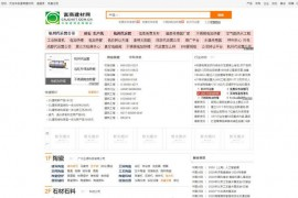 富商建材网:www.cnjcnet.com.cn