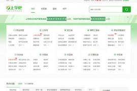 上学吧:www.shangxueba.com