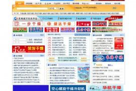 干燥设备网:www.mydry.cn