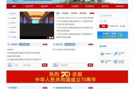 中国化工装备协会:www.cciea.com