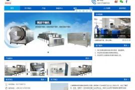上海镧泰微波设备制造有限公司:www.shlantai.cn
