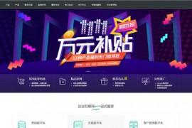 高端网站建设 - 中企动力:www.300.cn