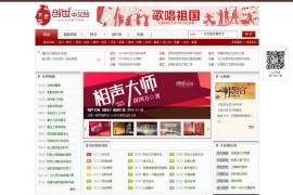 免费小说下载网_好看的小说-创世中文网:chuangshi.qq.com
