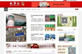 上海故事会-故事会官网:www.storychina.cn