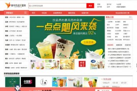 蜂鸟饮品加盟网:www.zgyinpin.com