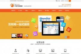 浙江兴旺宝明通网络有限公司:www.mtnets.com