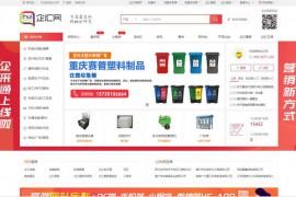企汇网-b2b电子商务网站:www.qihuiwang.com