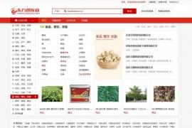 东方供应商网:www.eastsoo.com