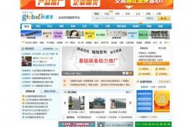 际通宝-免费网络推广平台:www.gtobal.com