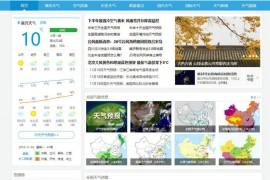 【天气预报】查询-东方天气网:tianqi.eastday.com