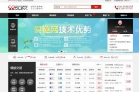 爱链网-友情链接交易平台:www.520link.com