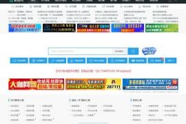 站长工具--站长seo查询 - 爱站网:www.aizhan.com