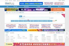 站长工具 - 站长之家:tool.chinaz.com