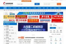 全球起重机械网:www.chinacrane.net
