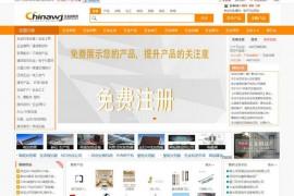 五金商机网:www.chinawj.com.cn