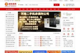 回收商网-废旧物资行业B2B电子商务平台:www.huishoushang.com