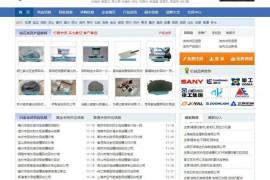 机械在线_机械电子商务信息:www.hooshong.com