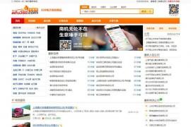 爱富网-免费发布信息的B2B网站:www.aifu360.com