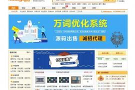 贸易谷-免费贸易信息发布网站:www.maoyigu.com