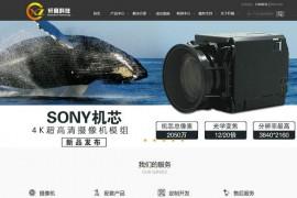 索尼机芯-编码控制板-深圳市轩展科技有限公司:www.volers.cn