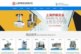 喷雾干燥器设备厂家-上海乔枫实业有限公司:www.qfyiqi.com