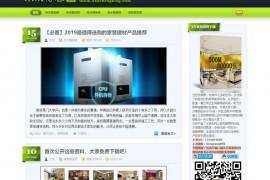 燃气热水器十大品牌-小洪博客:www.xiaohongblog.com