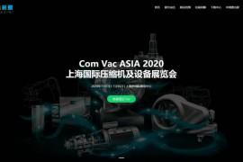 上海国际压缩机及设备展览会 :hannover.compressor.cn