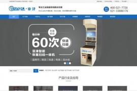 电子汽车衡 -上海亚津电子科技有限公司:www.maihengqi.com