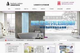 散热器-暖气片-金旗舰暖通科技有限公司:www.jinqijian.com