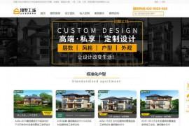 农村房屋设计图大全-别墅工场:www.bieshu.com