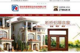 铝合金门窗-广东深圳荣群铝业:www.szrqsy.com