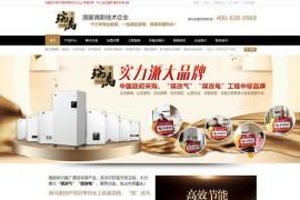 壁挂炉厂家-广东瑞马热能设备制造有限公司:www.vooma.cn