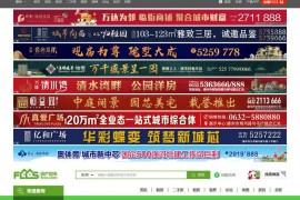 滕州房产网:tengzhou.fccs.com