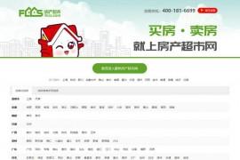 买房卖房就上房产超市网:www.fccs.com