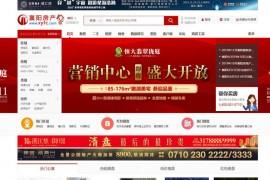 襄阳房产网:www.xyfc.com