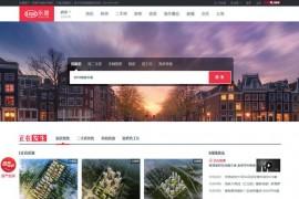 武汉房产网-武汉房产信息网:wh.leju.com