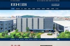 铝合金门窗加盟代理-亿合门窗招商网:www.ehedoors.com