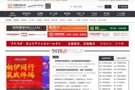 全屋定制在线-全屋定制门户网站:www.cnyiguiwang.com