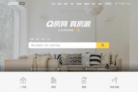 东莞房产网-东莞Q房网:dongguan.qfang.com