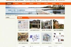 郑州地暖公司-安泰舒适家:www.antaidinuan.com
