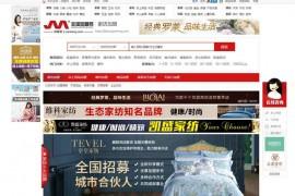家纺十大品牌-全球加盟网:jiafang.jiameng.com