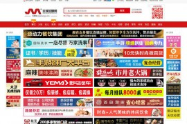 全球加盟网-发布连锁加盟创业项目:www.jiameng.com