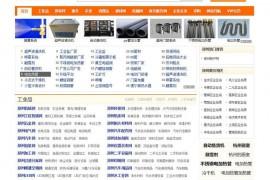 郑州黄页88网-郑州信息港-郑州信息网:zhengzhou.huangye88.com