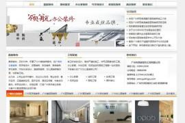 广州办公室装修-写字楼设计-鼎御装饰:www.gzdingyu.com