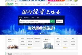 郑州房产网-房地产信息网–郑州楼盘网:zz.loupan.com