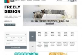 上海装潢公司排名十强-巧客网:www.jookee.cn