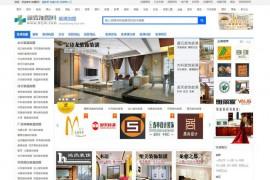 装饰装潢公司加盟连锁-就要加盟网:zhuanghuang.91jm.com
