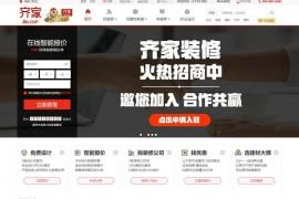 临安装修-临安家居家具-临安齐家网:www.jia.com/linan/