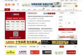 济南装修公司-济南装一网:jn.zhuangyi.com
