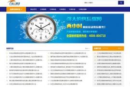 空调故障代码网随时随地查询-空调维修网:www.ktgzdmw.com